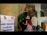 тайский вояж Степаныча